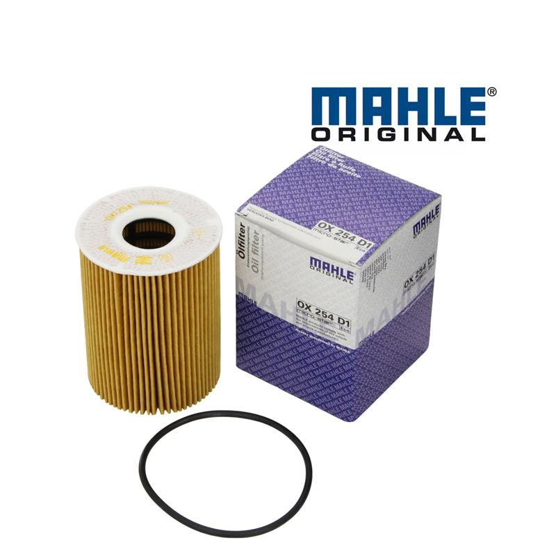 Olejový filter MAHLE ORIGINAL - Mercedes E-CLASS (W211) - 420 CDI