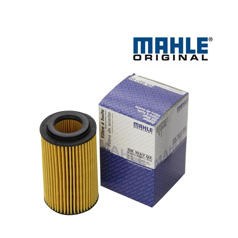 Olejový filter MAHLE ORIGINAL - Mercedes M-CLASS (W166) - 250 CDI