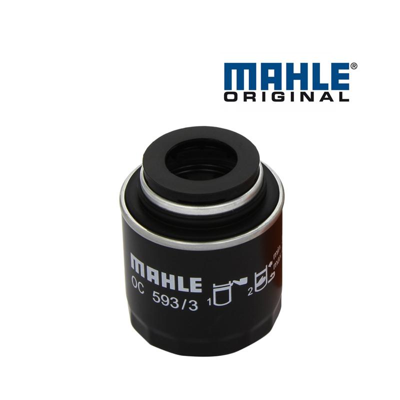 Olejový filter MAHLE ORIGINAL - VW SHARAN (2010-) - 1.4 TSI